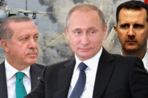 Война Миров. Путин – Асад – Эрдоган в сирийской головоломке