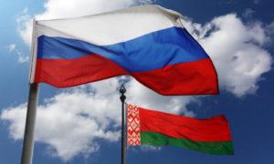 Белоруссия-Россия