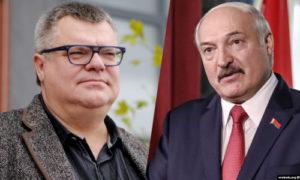 Бабарико-Лукашенко