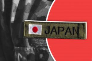 На фоне ослабления японо-американских связей в игру вступает Россия
