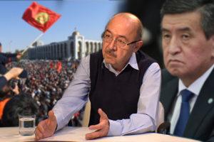 Киргизия вышла на новый виток разрушения государственности