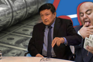 В Казахстане существует подпольная банковская система