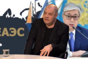 Токаев предложил ЕАЭС свежую повестку