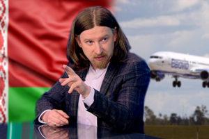 Беларусь готова платить за самостоятельную позицию