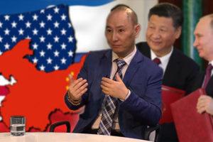 США куют союз России и Китая